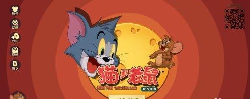 猫和老鼠比赛服下载-猫和老鼠比赛服手游最新下载