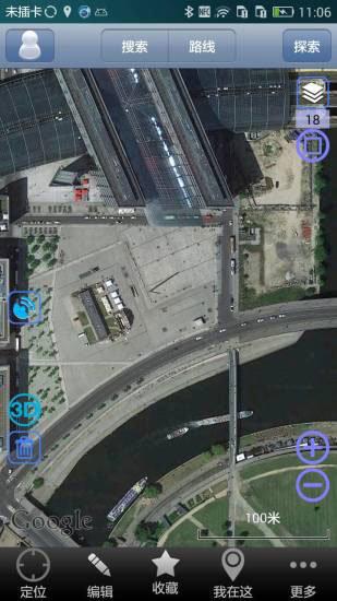 奥维互动地图卫星高清下载安装-奥维互动地图卫星高清最新版