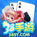 38手游棋牌游戏