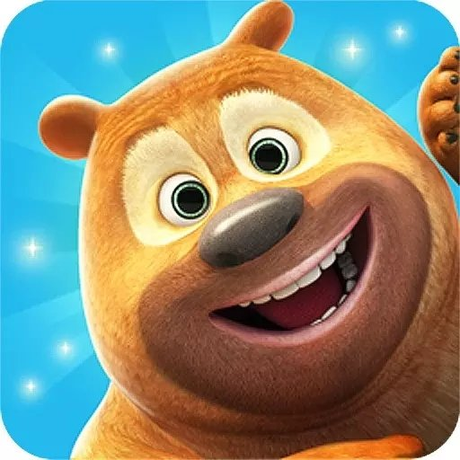 我的熊大熊二