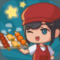 宇宙烤鱼店