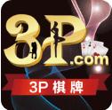 3p棋牌app