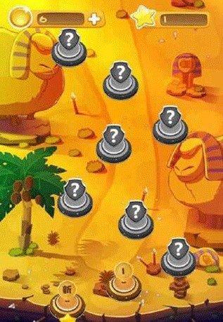 超级祖玛游戏下载-超级祖玛安卓版下载