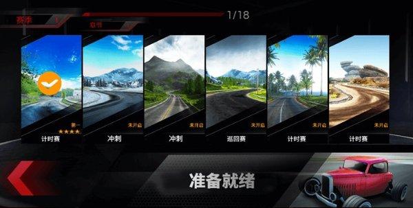 超常比赛中文版下载-超常比赛追风汉化版下载