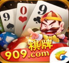 909棋牌捕鱼游戏正版