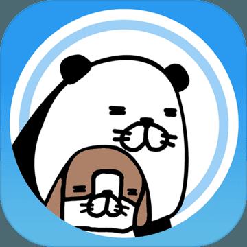 熊猫和狗中文版