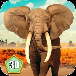 大象模拟之动物世界