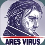 阿瑞斯病毒破解版2020