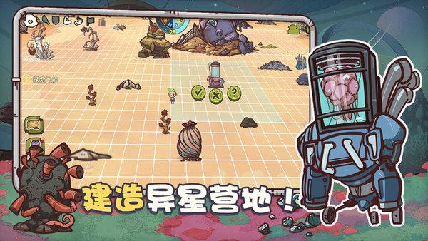 异星传奇测试版游戏下载-异星传奇测试版官方版下载