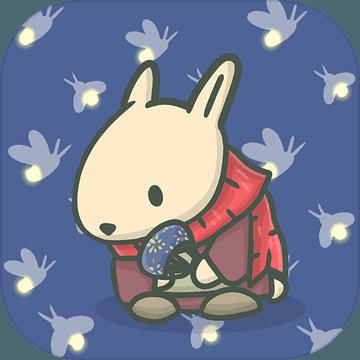 月兔冒险中文版