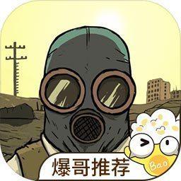 避难所生存60秒中文版免费