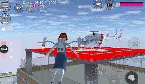 樱花校园模拟器(新增医院直升机)