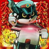 黑猫警长2新年版破解版