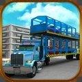 汽车运输拖车