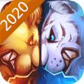 兽王争霸2020破解版