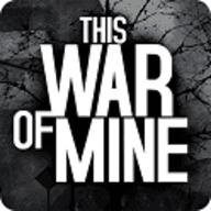 這是我的戰爭完整版免費