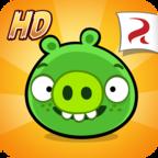 捣蛋猪HD修改版