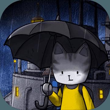 雨城九游版