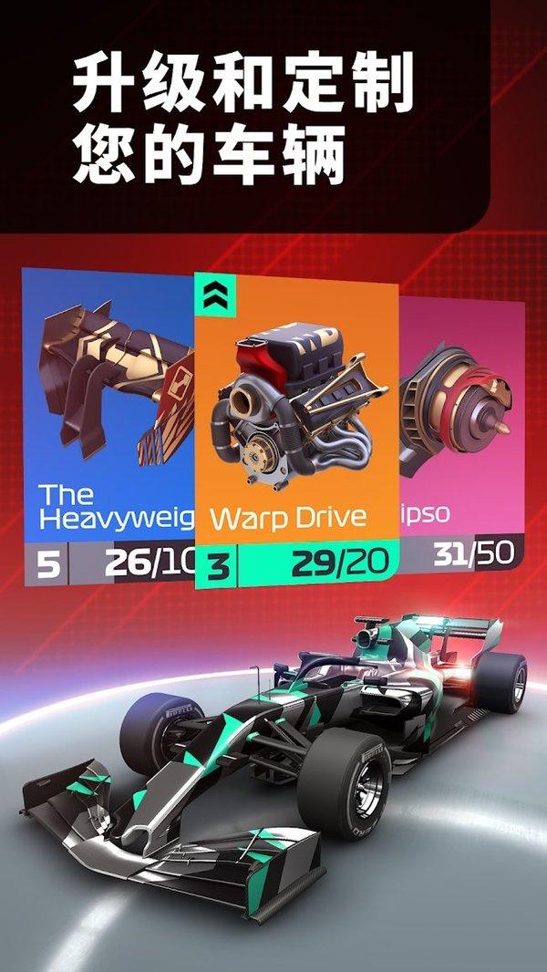F1赛车经理2020中文版下载-F1赛车经理最新免费版下载