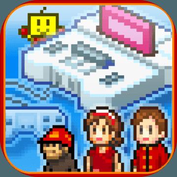 游戏开发物语debug版