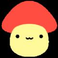 我的迷你蘑菇