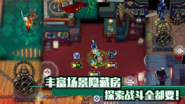 战魂铭人(附激活码)1.0.9版本下载-战魂铭人凉屋游戏下载