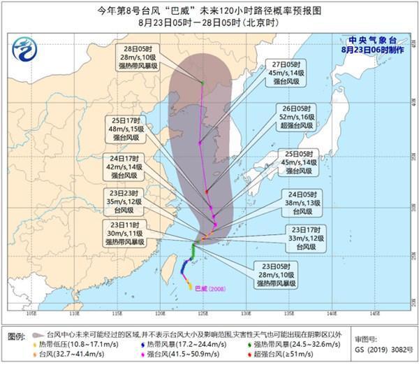 台风巴威路径地图2020-台风巴威2020途径地图