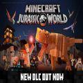 我的世界侏罗纪世界DLC联动版