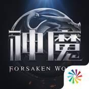 新神魔大陆九游版