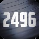 2496音乐
