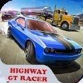公路GT赛车狂热3D