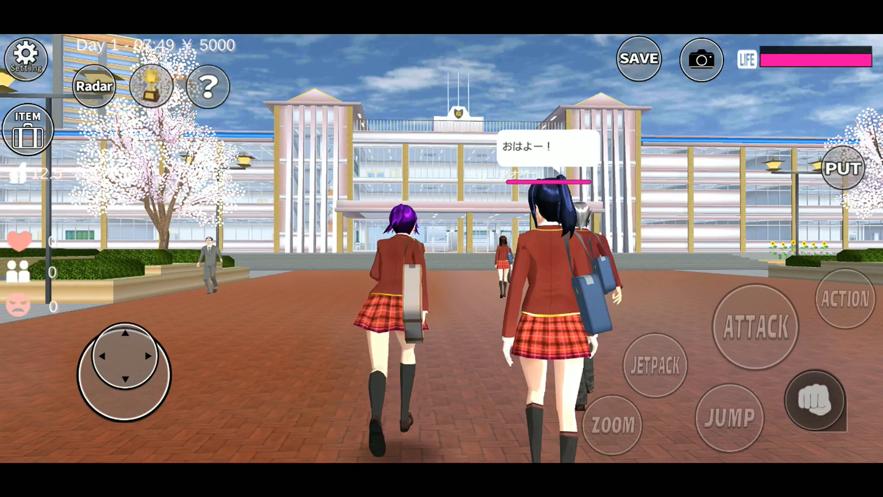 樱花校园模拟器新房子版