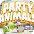 steam动物派对手机版