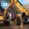 建筑挖掘机模拟器