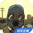 60秒避难所中文手机版