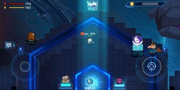 超级玩家破解版下载-超级玩家破解版无限金币v0.2.0下载