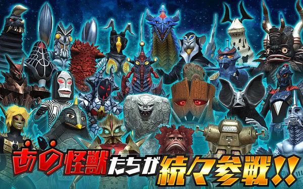 奥特怪兽决斗驯兽师下载-奥特怪兽决斗驯兽师最新版下载