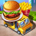 美食卡车餐厅2