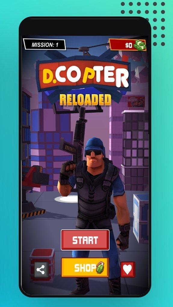 硬汉直升机游戏下载-硬汉直升机游戏安卓版下载