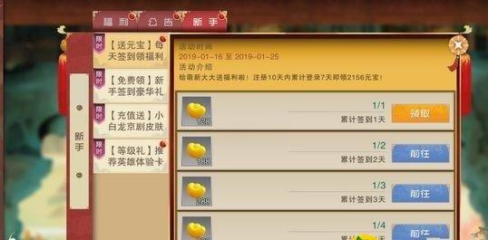 闹闹天宫腾讯版下载-闹闹天宫腾讯版2020最新下载