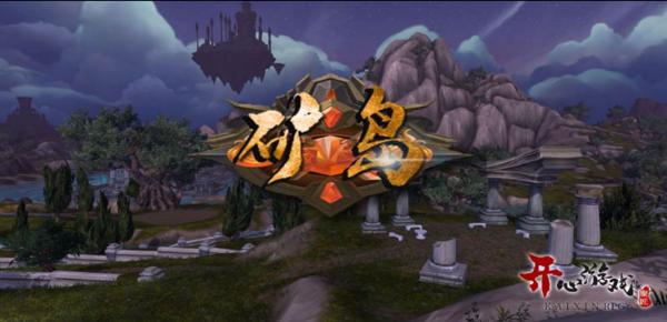 矿岛地图下载-矿岛魔兽生存地图下载