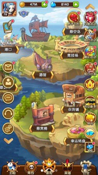 放置海王游戏下载-放置海王官方版下载