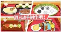 烹饪美食的手机游戏推荐