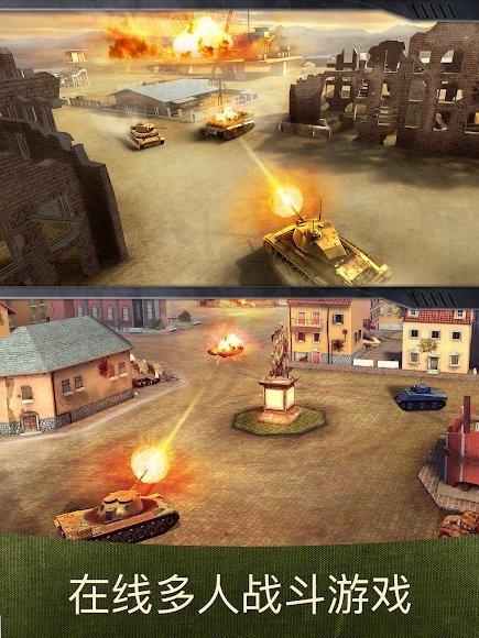 战争机器坦克大战最新版下载-战争机器坦克大战最新版2020下载