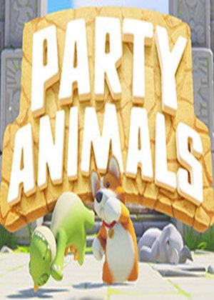 动物派对游戏中文版