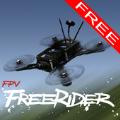freerider模拟器