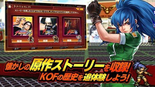 KOF编年史修改版下载-KOF编年史修改版游戏下载