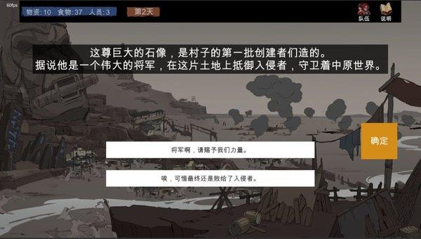 苍色侠碑石demo体验版下载-苍色侠碑石游戏手机版下载