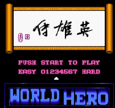英雄列传汉化版