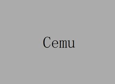 CEMU模拟器怎么用-CEMU模拟器安装使用教程